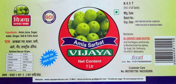 Awala Sarbat - 1 ltr (2)