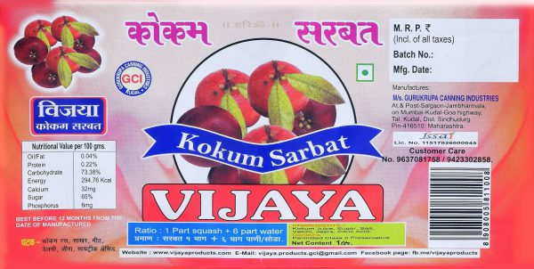 Kokum Sarbat - 1 ltr (2)