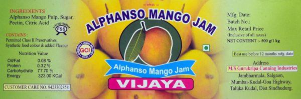 Mango Jam - 500 gm (2)